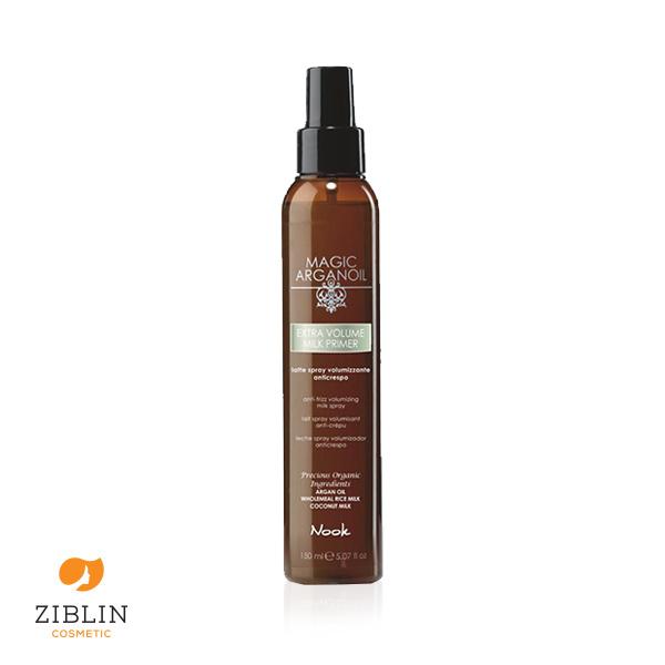 ziblin-nook-extra-volume-milk-primer