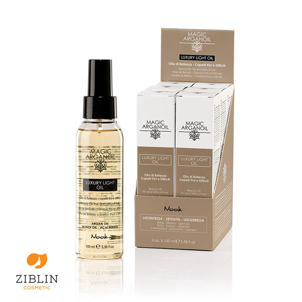 ziblin-nook-secret-luxury-light-oil