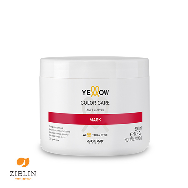 ziblin-yellow-color-care-mask