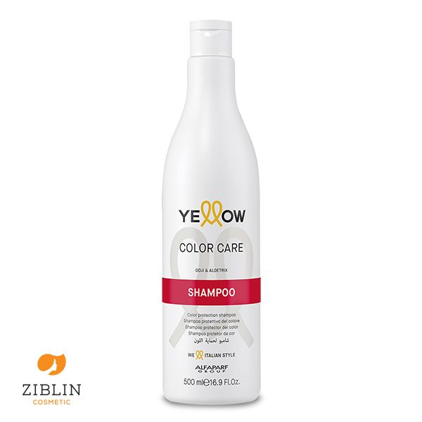 ziblin-yellow-color-care-shampoo