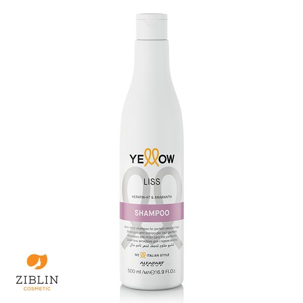 ziblin-yellow-lisse-shampoo