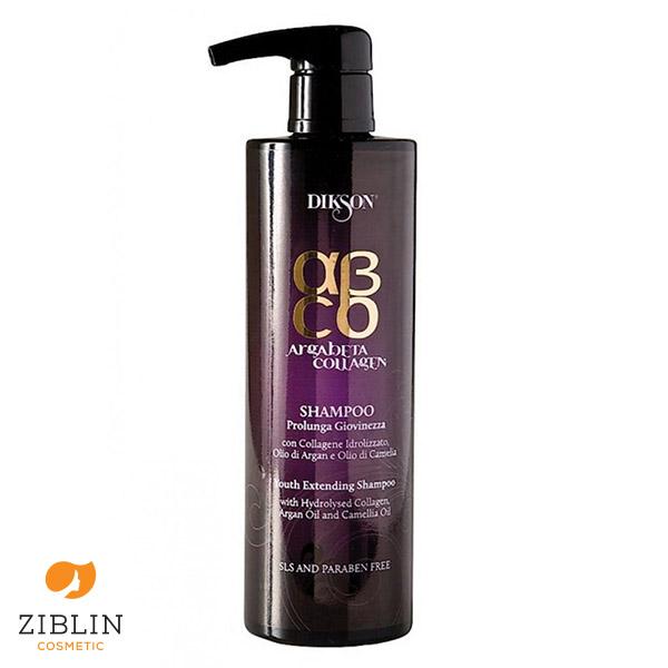 ziblin-dikson-argabeta-collagen-shampoo