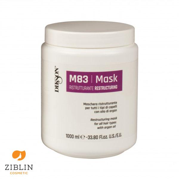 ziblin-dikson-m83