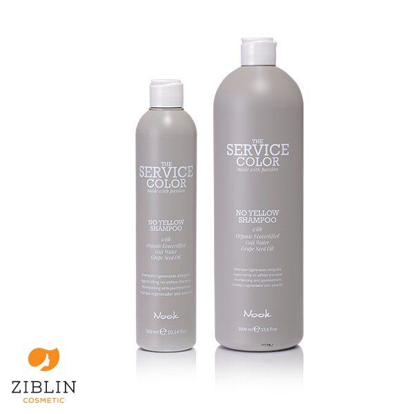 ziblin-maaxima -no-yellow-shampoo