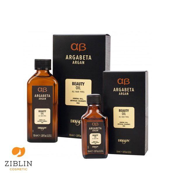 argabeta-argan-oil